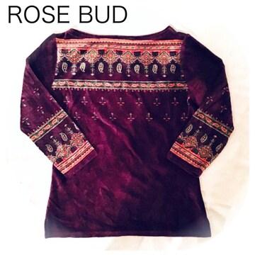 【ROSE BUD】エスニック調プリント*ベロア*カットソー