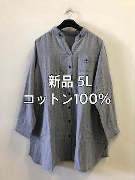新品☆5Lやさしいガーゼのおしゃれシャツ☆d298