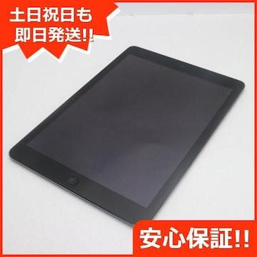 ●新品同様●iPad Air Wi-Fi 16GB スペースグレイ●