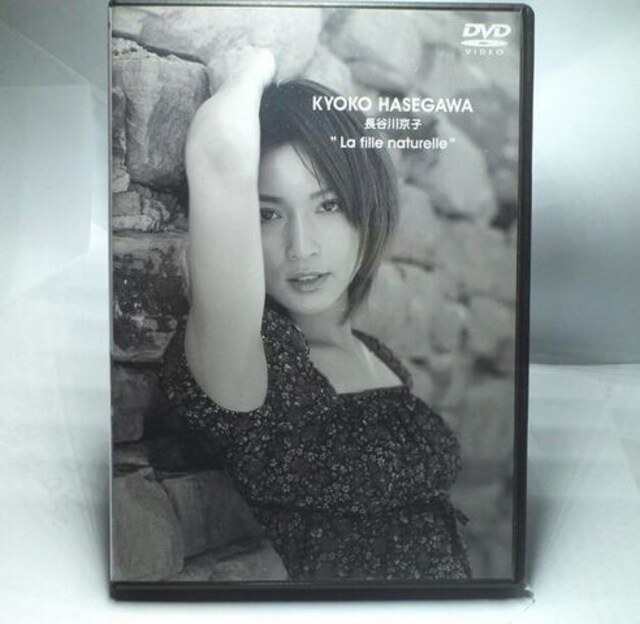 長谷川京子 DVDと写真集 < タレントグッズの