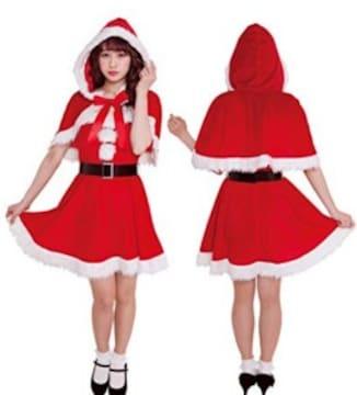 ★送料無料★ Xmas 3点セット サンタクロース 衣装