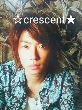相葉雅紀☆切り抜き/2008年,2010年/嵐