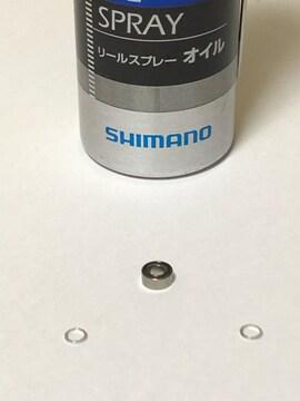 ミニチュアベアリング 【NMB】/シム セット