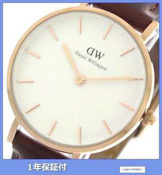 新品 即買■ダニエルウェリントン 腕時計 レディース DW00100231