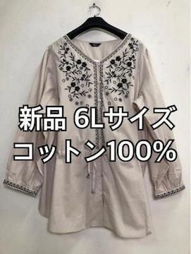 新品☆6L刺しゅうが綺麗な綿薄手チュニック☆d841