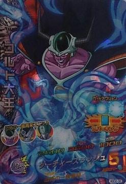 ドラゴンボールヒーローズ★GDM 2弾【SR】コルド大王