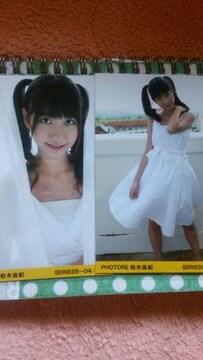 AKB48写真 柏木セット8