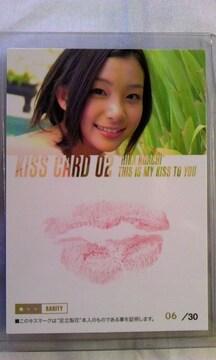 足立梨花ファーストトレーディングカード30枚限定・キスカード