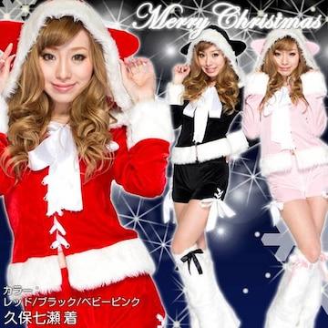 クリスマス 猫耳セクシーサンタさん コスプレ 衣装 パーティー キャバドレス 3点セット
