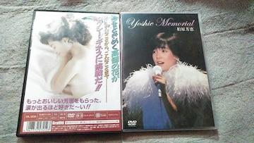 DVD-柏原芳恵メモリアル+レジェンド・ゴールド 2枚セット