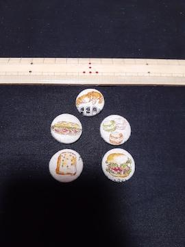 ハンドメイド・くるみボタン・パン柄・5個セット