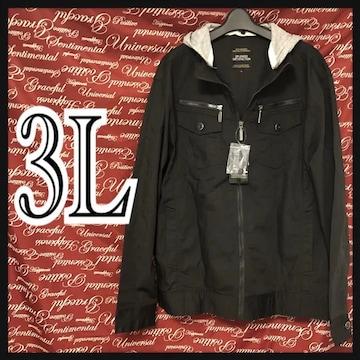 3L・フード付きスタンドジャケット新品/MCP-909