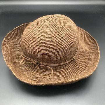 即決 無印 良品計画 天然草木 ラフィア 麦わら帽子
