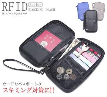 ♪M RFIDブロック機能付き パスポートケース スキミング防止 グレー