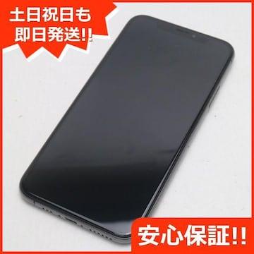 ●美品●SIMフリー iPhoneXS 256GB スペースグレイ●