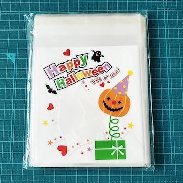 11*ハロウィン♪OPP袋 10枚 43