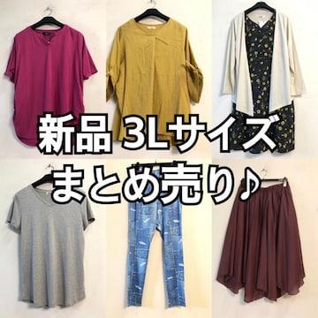 新品☆3L♪まとめ売り♪ワンピ・トップス・レギンス☆d751