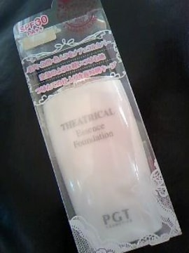 パルガントンシアトリカルエッセンスファンデーションナチュラルオークル未使用