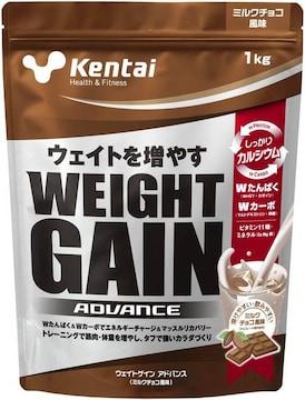 NEWウェイトゲイン アドバンス ミルクチョコ 1kg