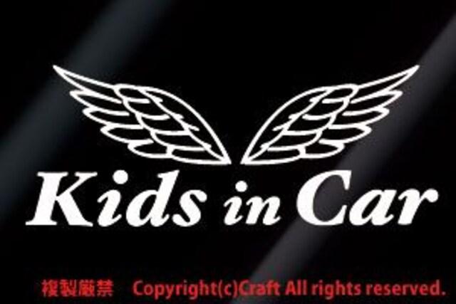 Kids in Car 天使の羽 ステッカー/白187 キッズエンジェル(t4) < 自動車/バイク