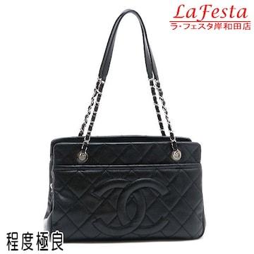 本物美品◆シャネル【人気】マトラッセチェーンショルダーバッグ