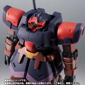 限定 ROBOT魂  プロトタイプ・リック・ドムII ver. A.N.I.M.E