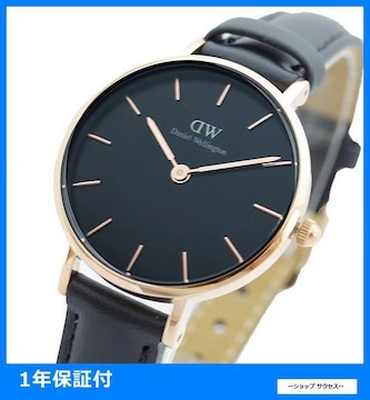 新品 即買■ダニエルウェリントン 腕時計 レディース DW00100224