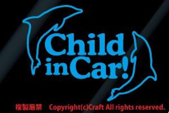 Child in Car/ステッカー(イルカ)青 < 自動車/バイク