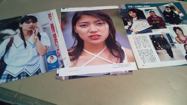 a★後藤理沙★グラビア雑誌切抜き・13P。同梱可。 < タレントグッズの
