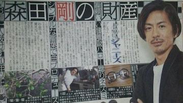 V6 森田剛◇8/5 日刊スポーツ Saturdayジャニーズ