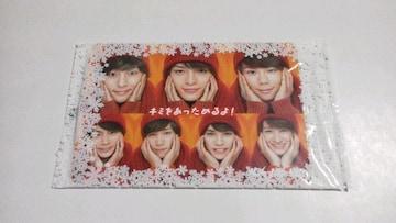 Kis-My-Ft2[プレミアムカード]