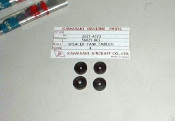J1 G1 D1 B1 F3 C2SS A1 W1 エンブレム・スペーサー4個