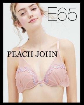 定価3,219円 PEACH JOHN PJチェリーブラ E65 アッシュピンクPink
