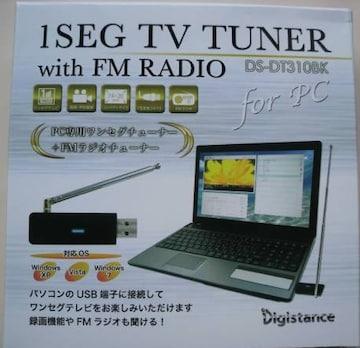ワンセグ テレビ/ラジオ0 チューナー PC専用 USB