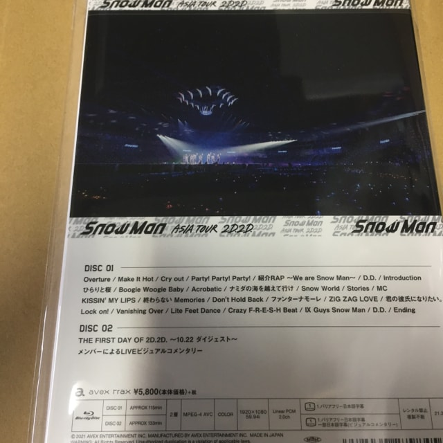 即決 Snow Man ASIA TOUR 2D.2D. 通常盤/初回仕様 Blu-ray 新品 < タレントグッズの