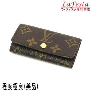 ◆本物美品◆ルイヴィトン【モノグラム】4連キーケース箱M62631