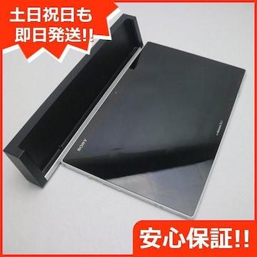 ●安心保証●美品●SO-03E Xperia Tablet Z ホワイト●