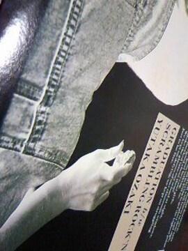 尾崎 豊 名曲 卒業 12インチサイズシングル懐かしの1枚