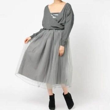 シフォン キャソールワンピース ドレス グレー 訳あり