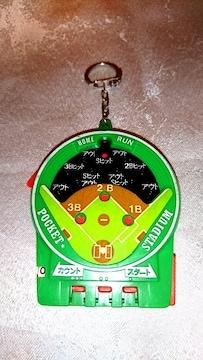 レア 珍品 ポケット ミニ 野球盤 キーホルダー 昭和 レトロ 野球