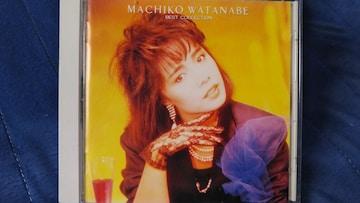 渡辺真知子 ベストコレクション 86年盤