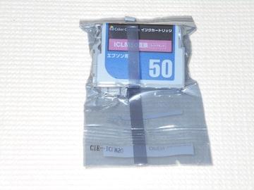 エプソン用★インクカートリッジ ICLM50互換 ライトマゼンタ