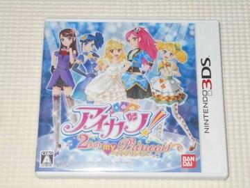 3DS★アイカツ!2人のマイプリンセス