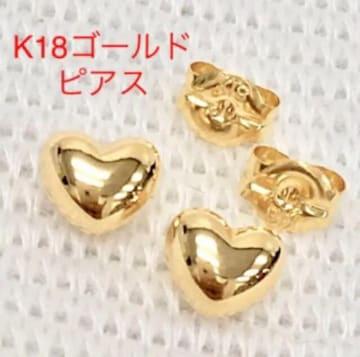 K18ゴールドハートピアス
