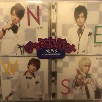 超レア!☆NEWS/チャンカパーナ初回盤BOX/4CD+DVD☆新品同様!☆