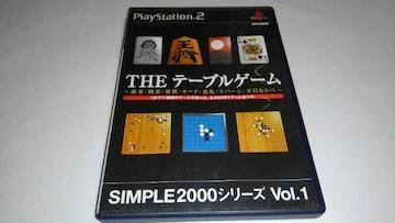 PS2/【4本迄送料180円】THEテーブルゲーム【説明書付き】★即決★