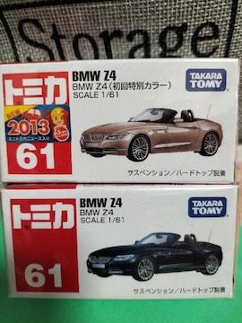 トミカ 旧61 BMW Z4 初回箱と初回特別カラー 新品 未開封 2個セット