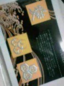 戦国武将 直江兼続 デコレーション シール 蒔絵紋 3点セット 銀 シルバー
