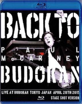ポールマッカートニー Paul McCartney 武道館 2015 (Blu-Ray)