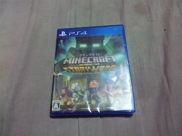 【新品PS4】マインクラフト:ストーリーモード  シーズン2
